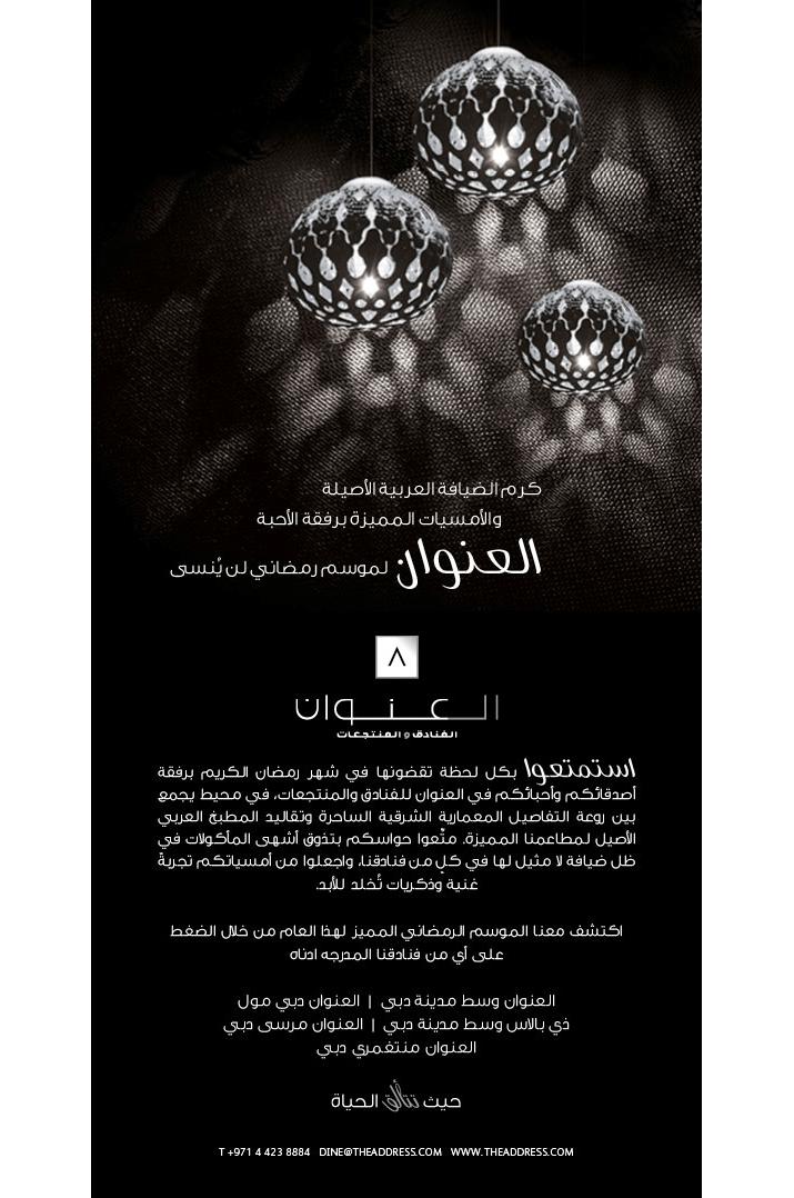 ramadan2014_5